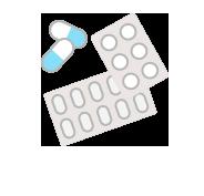 >お薬やサプリメント